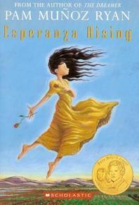 [해외]Esperanza Rising (Prebound)