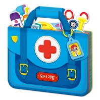 의사 가방(보드북)