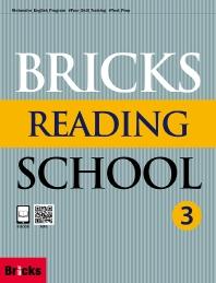 Bricks Reading School. 3(SB+AK)
