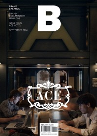 매거진 B(Magazine B) No.29: Ace Hotel(한글판)