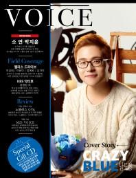 Voice Vol. 2