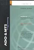 ADO & MTS PROGRAMMING(S/W포함)