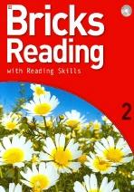 Bricks Reading 2(CD1장포함)