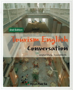 TOURISM ENGLISH CONVERSATION(2ND EDITION)(2판)(CD1장포함)