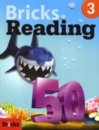 Bricks Reading 50. 3(CD1������)