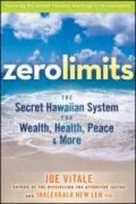 [해외]Zero Limits
