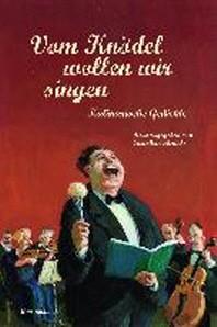 Vom Knoedel wollen wir singen