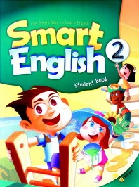 Smart English. 2 Student Book(CD1장포함)