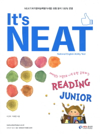 It s NEAT Reading Junior(MP3CD1장포함)
