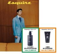 에스콰이어(ESQUIRE)(2020년 4월호) C형