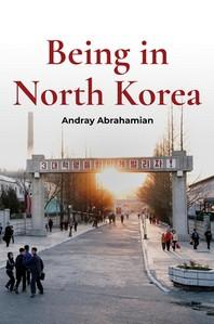[해외]Being in North Korea