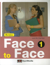 Face to Face. 1(2판)(CD1장포함)
