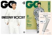 지큐(GQ KOREA)(2019년 5월호 B형)