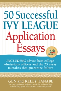 [해외]50 Successful Ivy League Application Essays