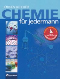 [해외]Chemie fuer jedermann (Hardback)
