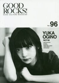 GOOD ROCKS! GOOD CULTURE MAGAZINE VOL.96