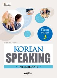 Korean Speaking Intermediate Theme-based. 3