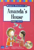 AMANDA S HOUSE(CD1장포함)(MAGIC READER 69)(Paperback)