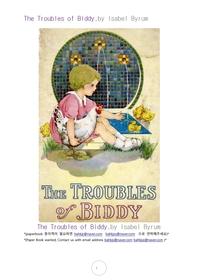 버디의문제들.The Troubles of Biddy,by Isabel Byrum