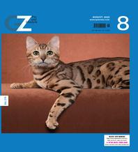 GZ 2020년 08월호