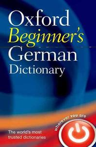 OXFORD BEGINNERS GERMAN DICTIONARY (NEW)