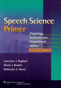 [보유]Speech Science Primer
