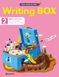 Writing BOX. 2(CD1장포함)(Basic Guide for NEAT)