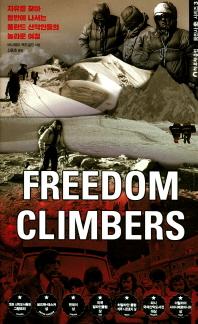 Freedom Climbers(등반사 시리즈 3)(양장본 HardCover)