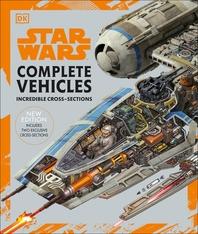 [해외]Star Wars Complete Vehicles New Edition