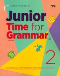 Junior Time for Grammar. 2(초등학생을 위한 기초 문법 시리즈)
