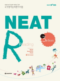 NEAT R 3급 Basic Reading(CD1장포함)