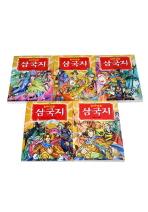 천하영웅 삼국지 세트 (전5권)
