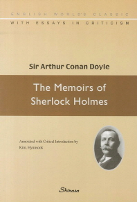 The Memoirs of Sherlock Holmes(English world's classic with essays in criticism)