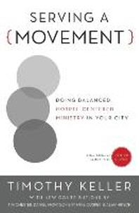 [해외]Serving a Movement (Paperback)