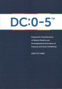 [해외]Diagnostic Classification of Mental Health and Developmental Disorders of Infancy and Early Childhood
