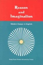 REASON AND IMAGNATION