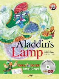Aladdin's Lamp(알라딘의 램프)(CD1장포함)(First Story Books 24)(양장본 HardCover)