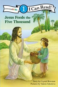 [해외]Jesus Feeds the Five Thousand