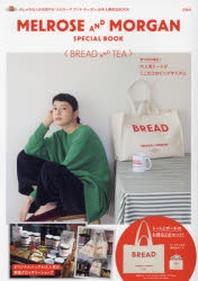 メルロ-ズアンドモ-ガン BREAD