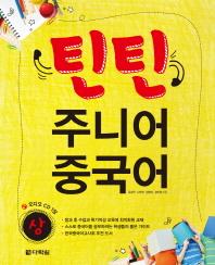 http://www.kyobobook.co.kr/product/detailViewKor.laf?mallGb=KOR&ejkGb=KOR&barcode=9788927721574&orderClick=t1f