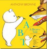 노부영 A Bear-y Tale (원서 & CD)
