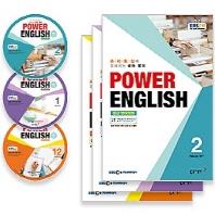 Power English+방송CD(12.1.2월)(2017)(EBS FM 라디오)(CD3장포함)(전3권)