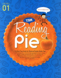Reading Pie Level. 1(CD1장포함)