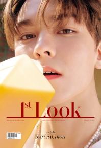1st Look(퍼스트 룩)(Vol.191)