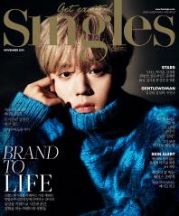 싱글즈 (2019년 11월호)(C형) 커버:박지훈