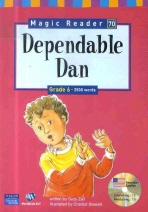 DEPENDABLE DEN(CD1장포함)(MAGIC READER 70)(Paperback)
