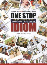 One Stop IDIOM(원 스톱 이디엄)