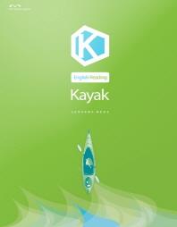 Kayak English Reading