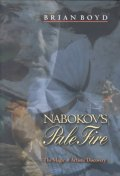 Nabokov's Pale Fire