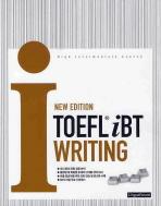TOEFL IBT WRITING(NEW EDITION)